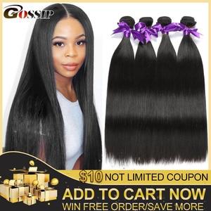 Image 1 - Straight Hair Bundles Brazilian Hair Weave Bundles 100% Human Hair Bundles Gossip Remy Hair Weave 1/3/4 Bundles Hair Extension