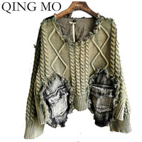 QING MO Women Pullovers Sweater 2020 Autumn Woolen Denim Cloth Pocket And Knitted Cotton Short Coat Irregular Short Top ZQY5239