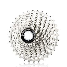 SUNSHINE Road Bicycle Freewheel 8s 9s 10s 11s 12 Speed 11-23T 25T 28T 32T 34T 36T Steel Variable Speed Cassette for Shimano SRAM