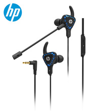 HP Gaming In-Ear Earphone with Dual Microphone Mic 3.5mm Stereo Wired Headset for PUBG Gamer for Mob