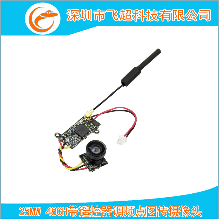 25MW 48ch With Remote Control FM Point Image Transmission Webcam S4 Split Type Image Transmission Model Airplane