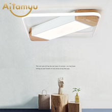 Square LED Ceiling Lights For Living Room White Lamparas de techo Rectangle Wood Ceiling Lamp Surface Mount Bedroom Light стоимость