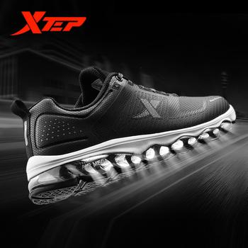 Xtep AIR MEGA męskie buty do biegania męskie wodoodporne PU Metarial sportowe buty sportowe z amortyzacją Sportshoe męskie 983419119097 tanie i dobre opinie Bounce Amortyzację Hard court Zaawansowane Dla dorosłych Wysokość zwiększenie Średnie (b m) Niskie RUBBER Air sole