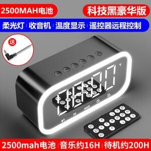 Alarm-Clock Bluetooth-Speaker Night-Light Led-Time-Display Homedecor Wireless Loud Small