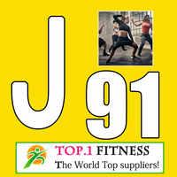 [Горячая Распродажа] последний релиз 2019 Nov Q4 конечно BJ 91 Аэробика латинский хип-хоп танец BJ91 в коробке + хореография