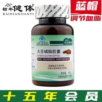 Cápsulas de lecitina de soja, 100 tabletas por botella, al por mayor,...