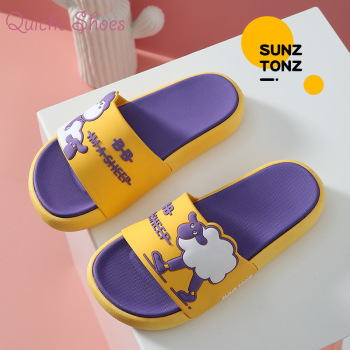 Summer Slippers Cute Slides Women Men Non-Slip Sandals Thick Soft Sole Flip Flops Bathroom Home Beach Pool Couples Female Shoes image
