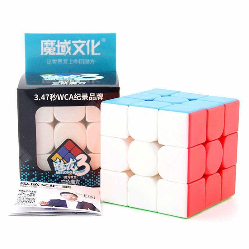 MoYu الصفية meilong 3 الموقت مكعب ماجيك stickerless لغز مكعبات المهنية سرعة cubo magico ألعاب تعليمية للطلاب