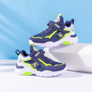 Image 4 - Boys Girls Sport Shoes Fashion Kids Anti Slippery Breathable Sneakers