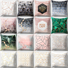 Marble Car Waist Pillow Sofa Cushion Cover Flannel Print Creative Home Office Pillow