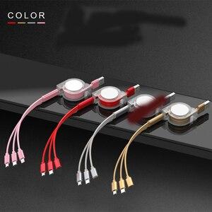 3 в 1 usb-кабель для зарядки, многофункциональный выдвижной Быстрый зарядный шнур с разъемом для телефона/type C/Micro usb-адаптер
