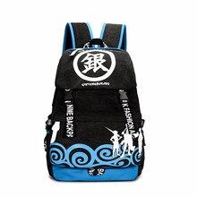 Anime GINTAMA Cosplay Sakata Gintoki Schoolbag Canvas Backpack Student Teenagers Travel Laptop Bag Collectible Unisex Satchel(China)