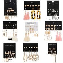 Geometric Long Tassel Stud Earrings Set Fashion Irregular Acrylic Round Leaf Bow Heart Elephont Pearl For Women Jewelry