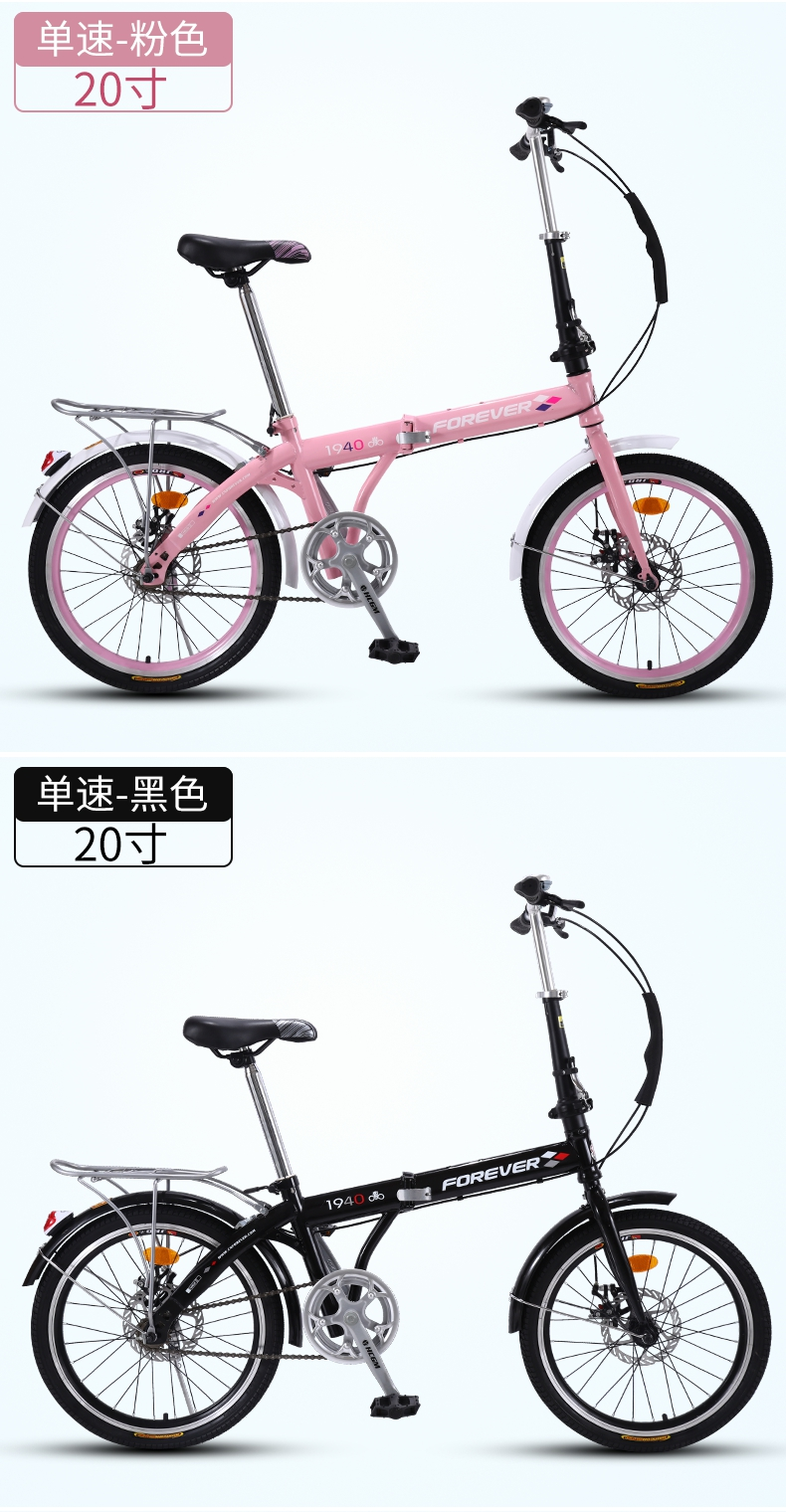Hf4a0a659e71a4703a3d2af9261e08955p 20 inch Mountain bike off-road male female wheel folding bicycle dual disc brakes variable mountain bike bicycles road bike