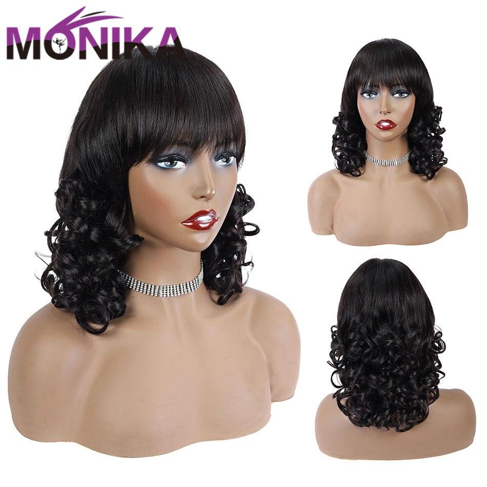Monika Wigs Glueless Full Machine Human Hair Wigs For Black Women Non-Remy Brazilian Curly Wave Pixie Cut Bob Wigs Natural Color