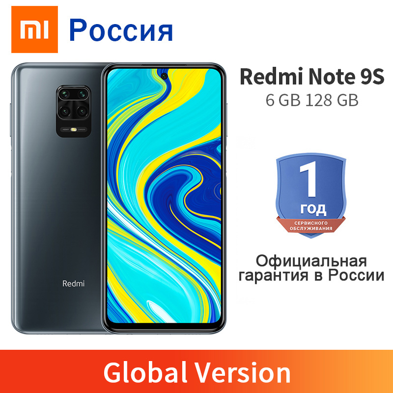 Глобальная версия Xiaomi Redmi Note 9S 9 S 6 ГБ 128 Snapdragon 720 Octa Core 48MP четыре камеры мобильный телефон 5020 мАч 6,67
