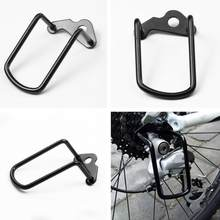 Protetor ajustável do desviador da bicicleta mountain bike engrenagem traseira guarda corrente de aço da bicicleta estrada proteção transmissão rr7244