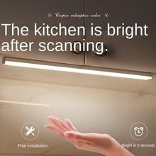 Induction cabinet light Magnetic induction night light Bedside charging led induction light