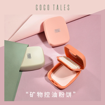 GoGo Tales Pressed Powder Matte Oil-control Brighten Skin Face Contour Finishing Powder Setting Makeup Soft Translucent Compact sace lady compact powder oil control matte makeup setting pressed powder pores invisible mate make up natural finish cosmetics