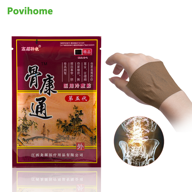 8Pcs Chinese Medicine Pain Spirit Bone Patch Self Heating Black Plaster Herbal Pain Reliving Plaster C1682