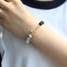 Пар расстояние классический натуральный камень Браслет пользовательские короны имя БФФ доставка браслеты браслет Шарм браслеты для женщин