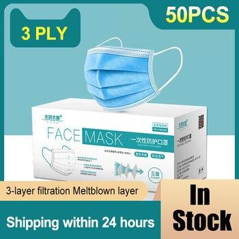 50/100/200 шт одноразовые защиты нетканые медицинские маски для лица для защиты от загрязненного воздуха 3 слоя Фильтр Безопасность пыли изгото...
