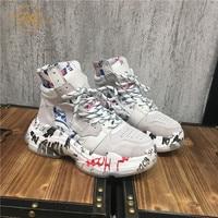 Vender https://ae01.alicdn.com/kf/Hf4a3bce5370945e3bdfe7b1d3b2fe1b8i/RY RELAA Zapatos mujer Zapatillas 2018 zapatos de plataforma de cuero genuino ins estilo blanco zapatillas.jpg