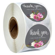 500 шт Круглые Цветочные Спасибо за ваши деловые наклейки 1
