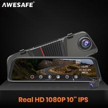 AWESAFE AH11 видеорегистратор зеркало видео регистратор зеркало с камерой заднего вида Регистратор 2.5D FHD 1080P 10  ips авторегистраторы Авто рекордер ночного видения 2019