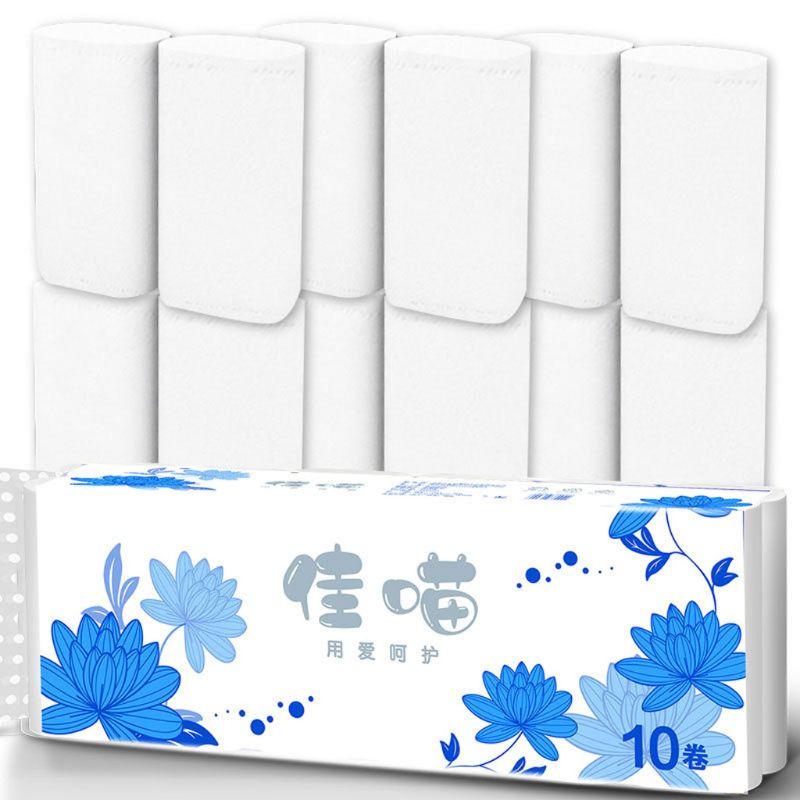 10 Rolls 4-Ply Toilet Paper, Silky & Smooth Soft Premium Home Kitchen Toilet Ti 50JF