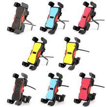 цена на Dual USB Motorcycle Charger Phone Socket Moto Motocross Bike Handlebar Holder