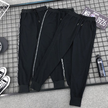 Women Jogger Pants 2020 New Spring And Autumn Black Female Ankle-Length Pants Student Teenager Girls Hot Sale Korean Style N47 men pants thin 2019 new arrival spring and autumn linen cotton casual male ankle length pants black gray khaki korean style n29