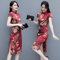 Exotic Apparel Cheongsam modified version of the dress young girl 2020 new retro Chinese style long show elegant woman
