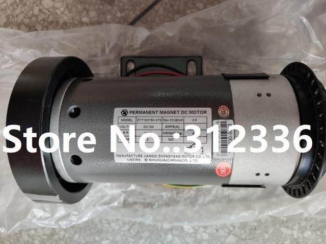 Motor dc ZYT102150 279 zyt102150 revestimento motor, envio rápido 2.5hp revestimento motor shua sh 5518 sh 5517 sh 5918 sh 5110