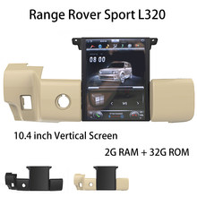 Car Multimedia Player Stereo GPS DVD Radio NAVI Navigation Android Screen System for Land Rover Rover Sport L320 2009~2013(China)