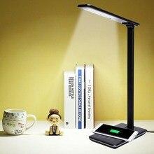 Лампа настольная QI беспроводной зарядный светодиодный настольный светильник 48 шт. светодиодный S USB порт лампа для чтения яркость регулируемая защита глаз 4 режима настольная лампа