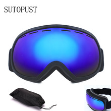 Ski Snowboard Mask Double-layer UV400 Protection Anti-fog Skiing Eyewear Men Women Snow Ski Goggles Winter Glasses Equipment все цены