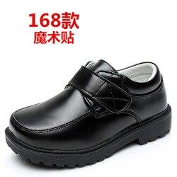 2019 3-5 10 15 Yearsboys Sapatos Para A Escola Partido Preto Sapatos Para Crianças Moda Outono Couro Genuíno sapatos de Dança crianças Sapato Adolescentes