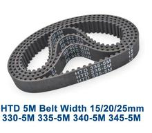 free HTD5M belt 330-5M-15 Teeth 66 Length 330mm Width 15mm 5M timing rubber closed-loop 330 HTD S5M Belt Pulley