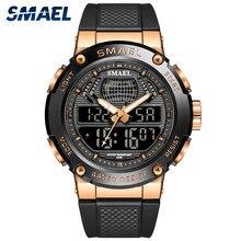 Smael 3 tempo relógios de luxo do esporte dos homens dupla exibição à prova d50 água 50m cronógrafo relógios militares grande dial masculino despertador 8032