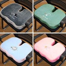 Cushion Office-Seat Car-Seat-Cushion-Cushion Cartoon Padded Memory-Foam Buttocks Plush