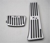 https://ae01.alicdn.com/kf/Hf4a90325f2dd47b8a5e66a0ab8903e6a2/자동차-액세서리-알루미늄-자동차-페달-Kia-Forte-Kia-K3-AT-가속-페달-브레이크-페달-발판-페달.jpg
