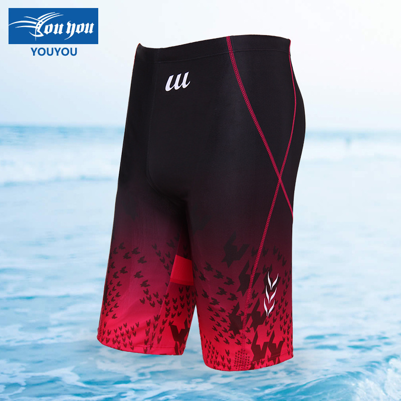 Youyou New Style Men Long Swimming Trunks Hot Springs Bathing Suit Boxer Fashion Short Low-Rise Swimming Trunks Large Size