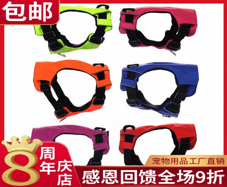 2020 Hot Sales Multi-color Selectable Puppy Chest And Back Thick Breathable Color Chest And Back With Big Dog Chest And Back