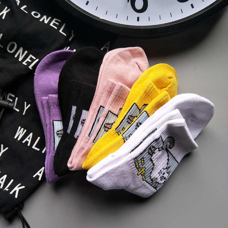 Nueva moda Harajuku mujeres niñas Hip Hop largo calcetines de lindos animales calcetines de dinosaurio para damas funny Japón cartoon Calcetines