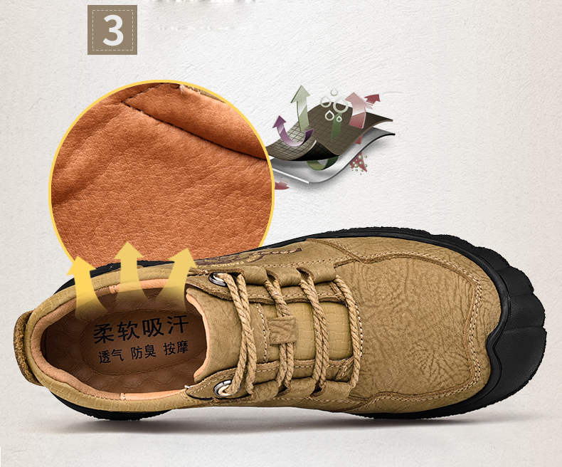 outdoor hiking shoes (8)