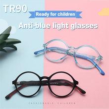 Детские очки с защитой от синего света детская оптическая оправа