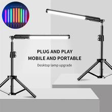 RGB Photographic Fill Light Stick Handheld USB Rechargeable Remote Controller LED Colorful Photography Video Wand For YouTube