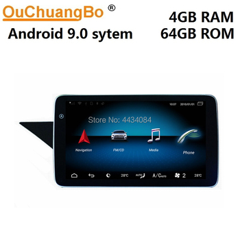 Ouchuangbo car 9 inch car stereo radio gps for Mercedes Benz E E180 E200 E220 E250 E260 E300 W212 with 8 core 4+64 android 10 OS image