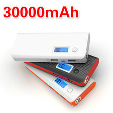 30000mAh Power Bank Double USB High Capacity Portable Charger External Battery Poverbank For Iphone Samsung Xiaomi(China)